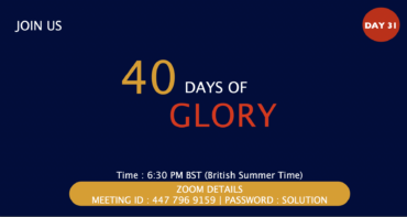 40 Days of Glory 2021, Day 31